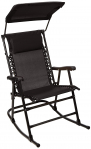 AmazonBasics Foldable Rocking Chair with Canopy for ₹5,399